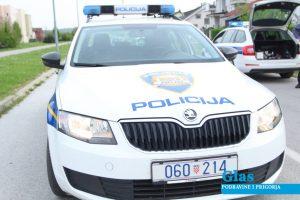 Policija traga za nepoznatim počiniteljem